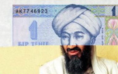 Разговор бен Ладена с налоговиком