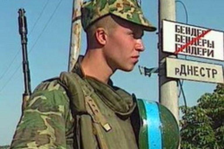 Молдавская рулетка