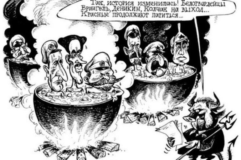 Как поссорились Петр Николаевич и Антон Иванович