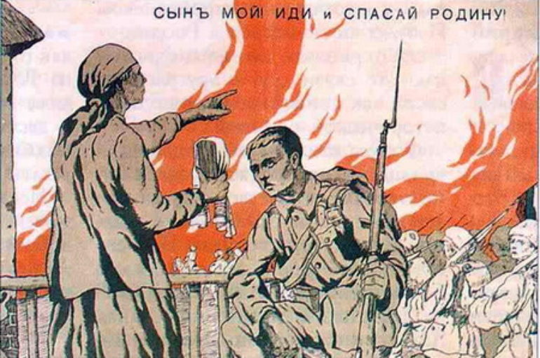 Белая армия, черный шахтер