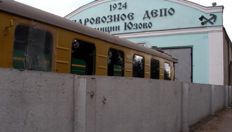 Как Донецк железную дорогу получил