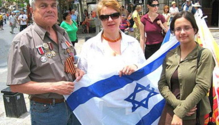 Евреи донецкой национальности