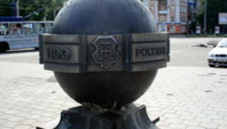 Полтавские войны