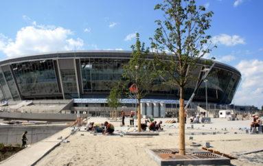 «Донбасс Арена»: за 57 дней до пуска