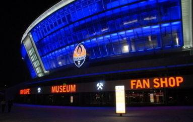«Донбасс Арена»: плюсы и минусы чуда