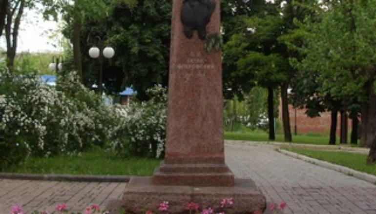 Любимец Маркса и потомок герцога Мальборо