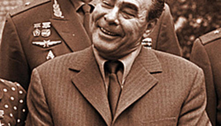 Покушение на фальшивого Брежнева