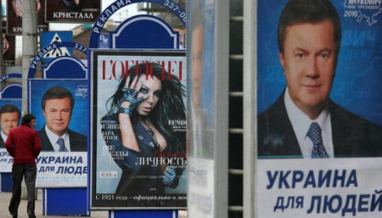 Донецку нужен Янукович, Путин или Лукашенко