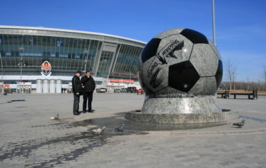 Самая популярная фраза, звучащая в Донецке: «Шахтер» — чемпион!