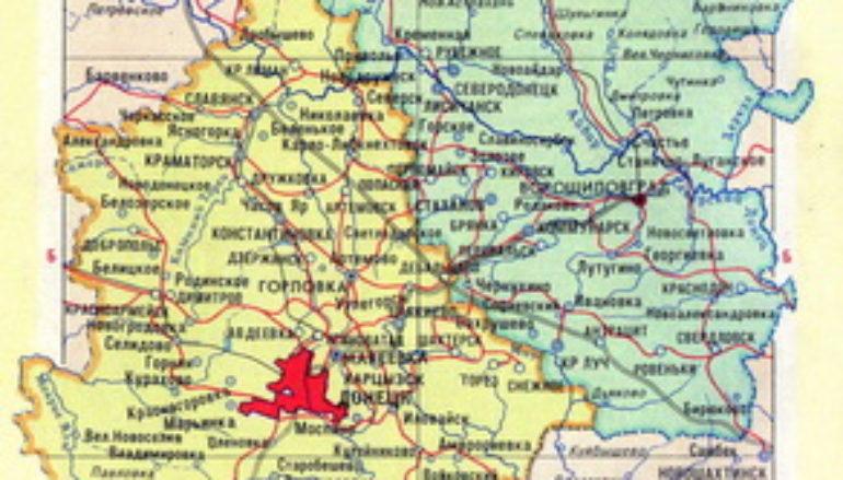 Большой раздел Донецкой области