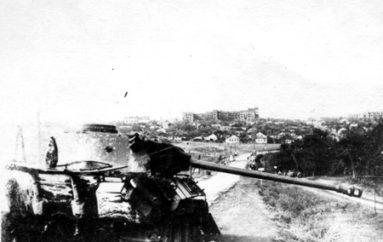 Открытие Рыковки. Часть 2