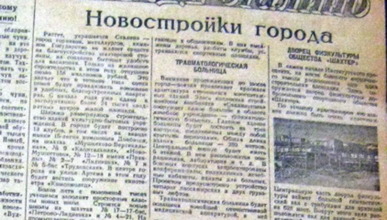 «Известия», да не те