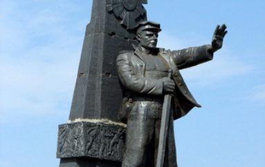 Дивизия шахтерская, сибирский командир…
