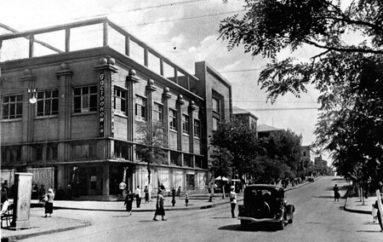 Большой донецкий фотоальбом: 1930-е