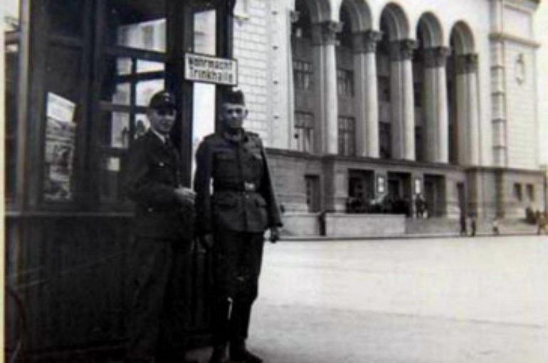 Большой донецкий фотоальбом: 1940-е