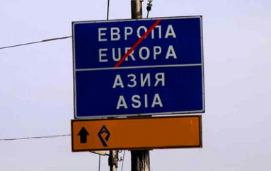 Европой здесь не пахнет