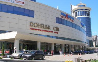 Самое значимое десятилетие в истории Донецка – нынешнее