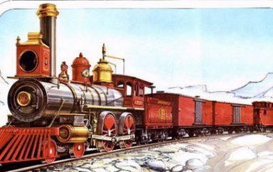 Наш поезд на Запад
