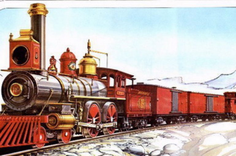 Станция Рутченково. Начало