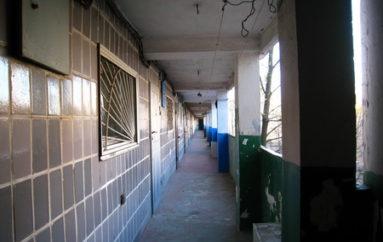 Дома Донецка: Экспериментальный жилой комплекс на Ильича-Владычанского