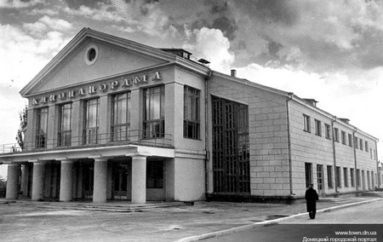 "Дома Донецка: Кинотеатр ""Кристалл"""