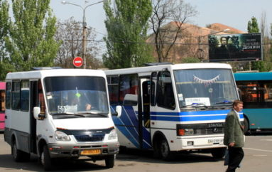 Донецку нужны маршрутки. Но в более цивилизованном варианте