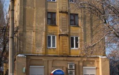 Дома Донецка. Протохрущевки. Заря крупнопанельного домостроения