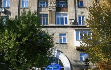 Дома Донецка: Близнецы у оперного театра