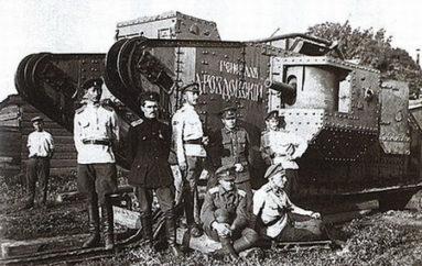 Атака железных монстров