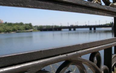 Как мосты вы назовете?