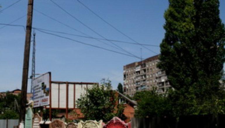 Прогулки по Донецку-3. Рыковка. Цифирь