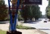 Донецкий раскрой. Ближний Восток