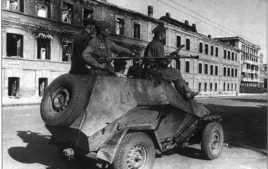 Фото времен войны – где это было?