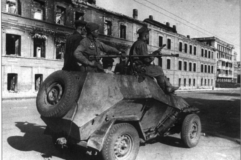 Фото времен войны — где это было?
