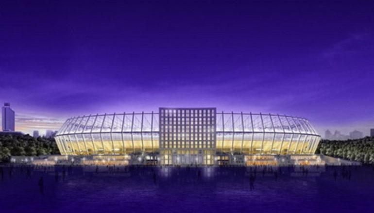 Так открывают стадионы
