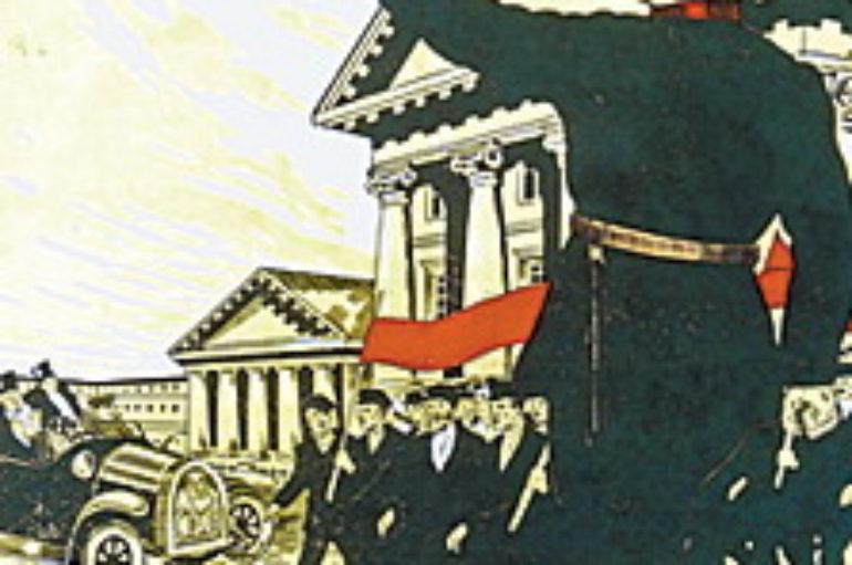 Сказка о Троцке