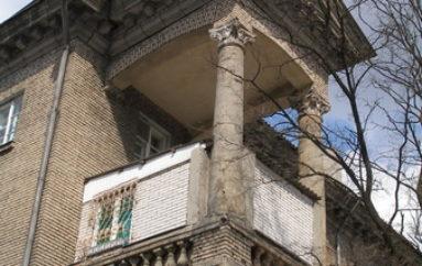 Самый желаемый для проживания район Донецка – Ворошиловский