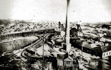 Допетровская эпоха