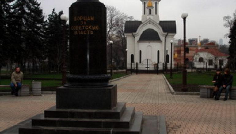 Жертвы атамана Шаповаленко