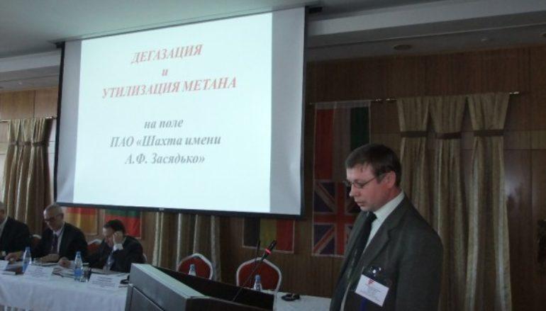 Под Донецком может исчезнуть уникальное место