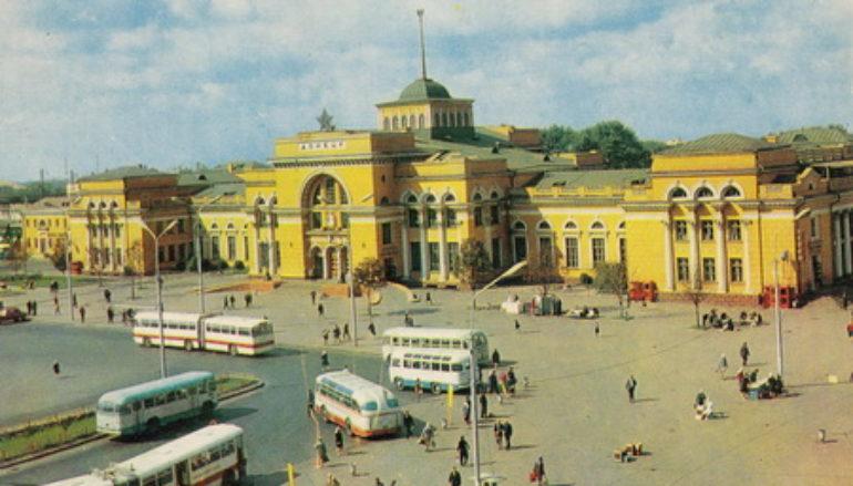 Железнодорожный вокзал: фотоэволюция