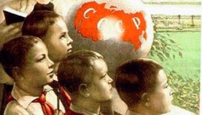 Год 1949-й