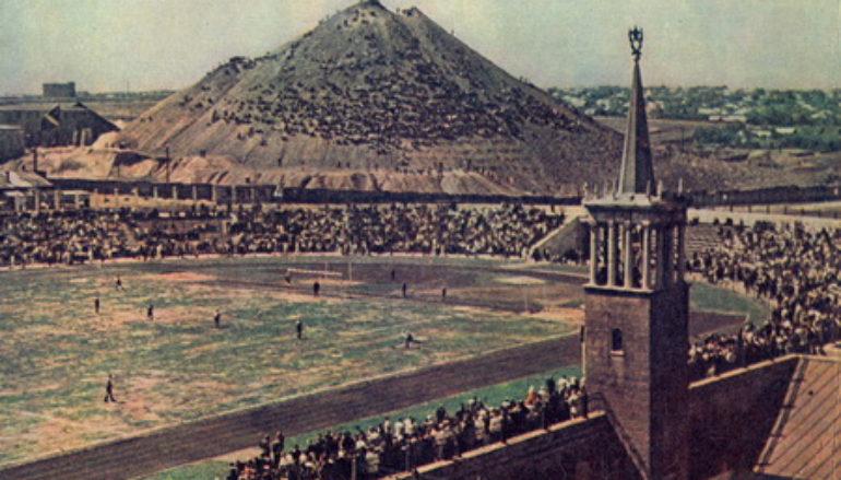 Стадион «Шахтер»: фотоэволюция