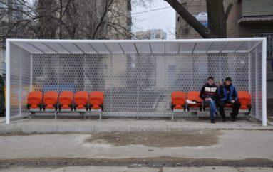 Сидеть в воротах разрешается
