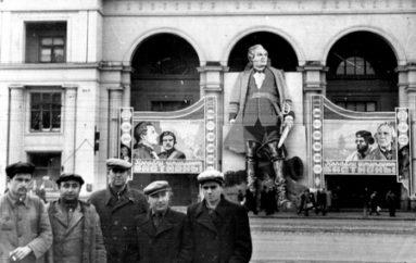 Кинотеатр Шевченко: было дело…