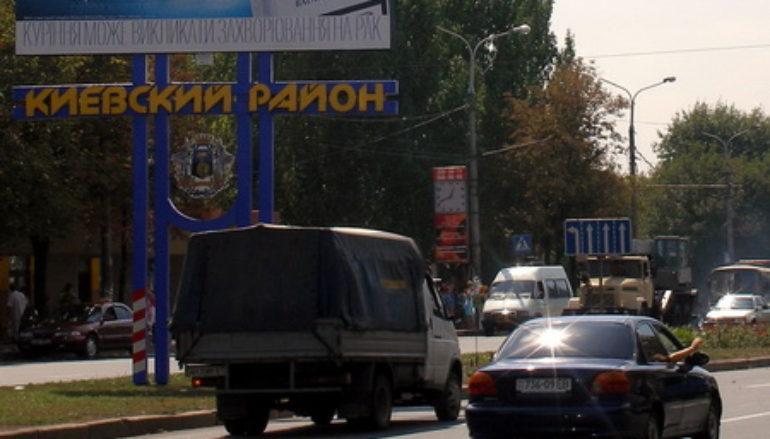 Шик и блеск Киевского проспекта