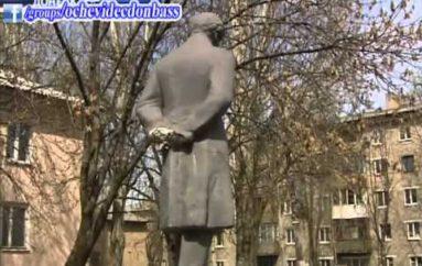 Пушкина не видали?