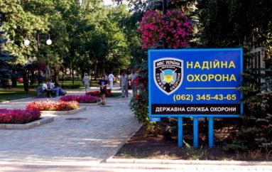 Самые комфортные места Донецка — бульвар Пушкина и набережная Кальмиуса