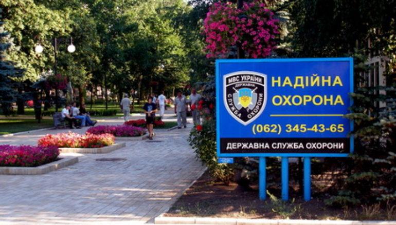 Самые комфортные места Донецка – бульвар Пушкина и набережная Кальмиуса