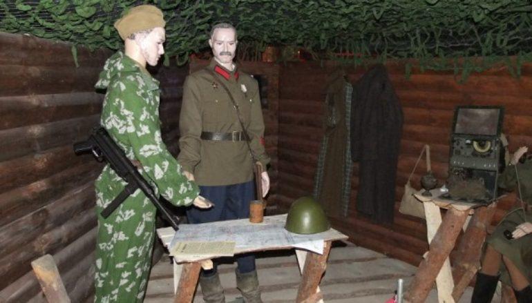 Открыт музей ВОВ в Донецке